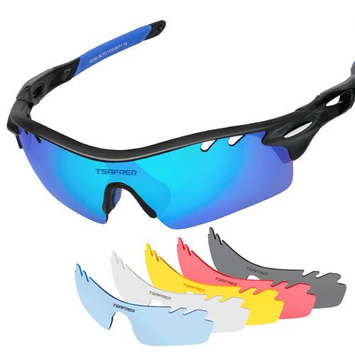 Tsafrer Polarized Sports Sunglasses